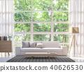 Modern white living room 3d render 40626530