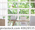 Modern white working room 3d render 40626535