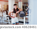 Beautiful man with big muscles, posing for the camera 40628461