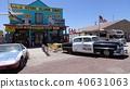 เส้นทาง 66 เมืองเซลิกแมนรัฐแอริโซนาอเมริกา 40631063