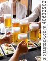 맥주, 건배, 비즈니스맨 40632502