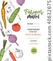 Vegetables farmer market sketch poster.  40632675