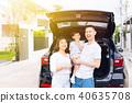 家庭 家族 家人 40635708