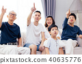 family pointing home 40635776
