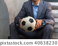 man in a suit with a soccer ball 40638230