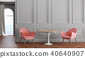 interior, room, armchair 40640907