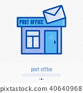 post, office, building 40640968