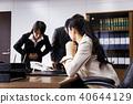 여성 비즈니스 임원 비서 사무실 젊은 여성 사업가 남성 40644129