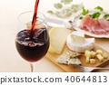 紅葡萄酒和開胃小菜 40644813