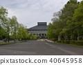 ประเทศญี่ปุ่น,ยูโด,ซูโม่ 40645958