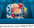 movie, cinema, seat 40647957