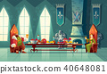 vector feast king 40648081