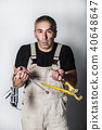 worker specialist plumber, engineer or constructor 40648647