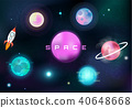 Fantasy colorful space set. Galaxy background 40648668