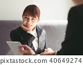 婦女參加招聘 40649274