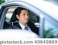 駕駛汽車局外人商人 40649869