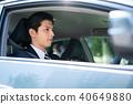 駕駛汽車局外人商人 40649880