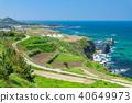sheer cliff blue 40649973