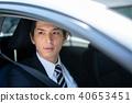 駕駛汽車局外人商人 40653451