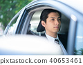 駕駛汽車局外人商人 40653461