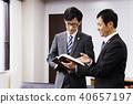 변호사 법률 사무소 변호사 사무소 남성 비즈니스 사무실 40657197