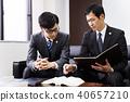 변호사, 변호인, 남성 40657210