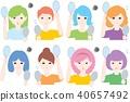 Adult / Woman / 8 people _ mirror / trouble / multi-mirror 40657492