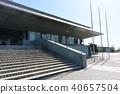 """""""Kameda General Gymnasium"""" in Konan Ward, Niigata City 40657504"""