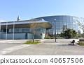 """""""Kameda General Gymnasium"""" in Konan Ward, Niigata City 40657506"""
