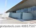 """""""Kameda General Gymnasium"""" in Konan Ward, Niigata City 40657507"""