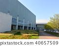 """""""Kameda General Gymnasium"""" in Konan Ward, Niigata City 40657509"""