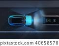應用自動制動以避免追尾事故的插圖。汽車製動概念 40658578
