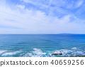 타테 야마시 平砂浦 해안 부근을 공중 촬영 40659256