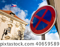 No stopping sign and czech flag 40659589