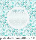alternative, icon, line 40659731