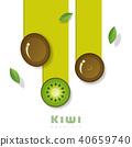 fruit green kiwi 40659740