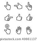 hand, icon, icons 40661137