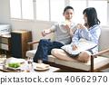 情侶餐 40662970