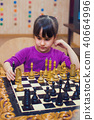 grandfather teaches chess to play for her granddaughter 40664996
