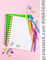 School background with notebooks and colorful supplies 40665690
