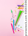 School background with notebooks and colorful supplies 40665696