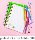School background with notebooks and colorful supplies 40665700