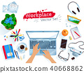 Vector illustrations set of office workplace 40668862