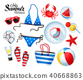 Vector set of seaside holiday items 40668863