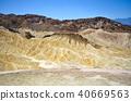 landscape, scenery, scenic 40669563
