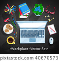 Vector illustrations set of office workplace 40670573