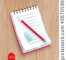 illustration of notepad with pencil 40670586