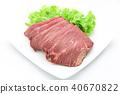 로스트비프, 쇠고기, 소고기 40670822