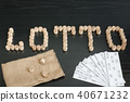 Word Lotto from wooden barrels and cards 40671232