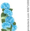 Vector hydrangea flower 40671690